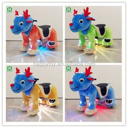HI CE Colorful Dragon Dinosaur Spotlight Plush Toy Electric Riding Animal with Blue Head