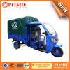 Popular High Quanlity Truck Closed Box Cargo Tricycle