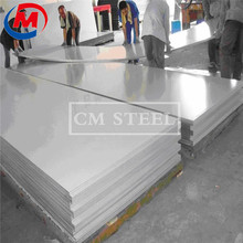 S43120 S43100,431 SUS431 1.4057 X17CrNi 16-2 stainless anti rust anti-corrosive rust resistantsteel iron panel plate sheet board