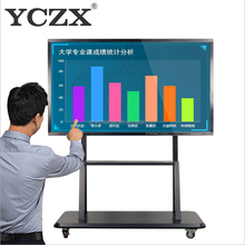 75 inch School Use Finger Touch all in one Computer Interactive whiteboard Smart for Education