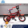 freely style Children bicycle/balance bike for kids bicycle/kid bike bmx bicycle in pakistan