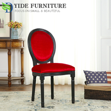 Soild oak wood furniture dining chairs with the french style china alibaba