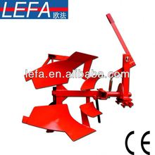 Agricultural machinery series hydraulic flip plow