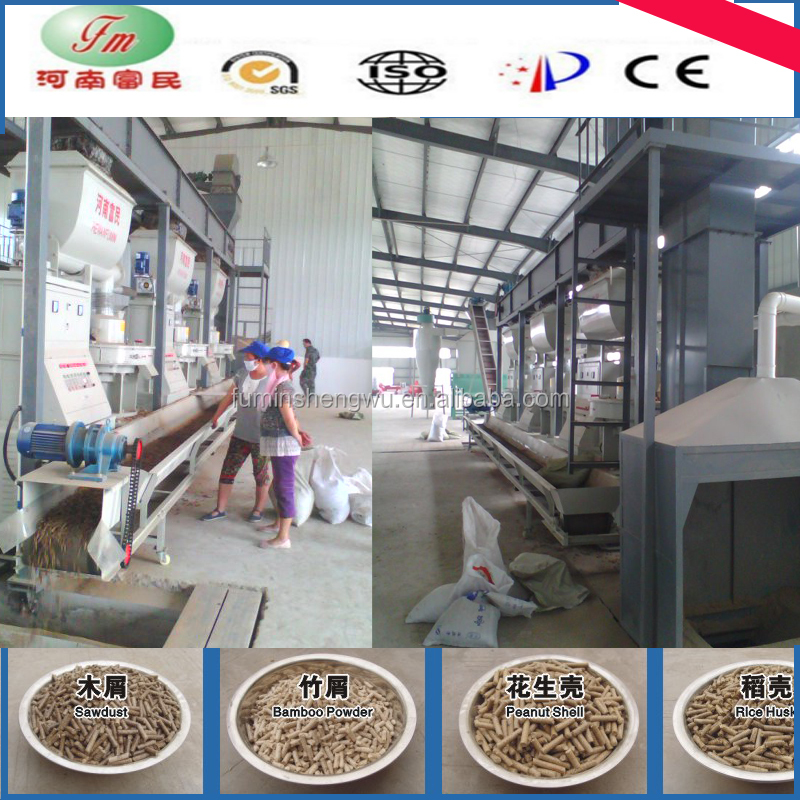 Best quality 2t/h hops pellet making machine, pelet machine