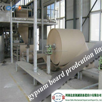 China made new technology with low price 1million-5 million per year of gypsum board production line/machinery