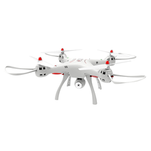 SYMA X8SC 2.4GHZ Remote Radio Control Unmanned Aircraft Drone Toys