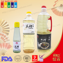 Best sell always used cooking rice vinegar