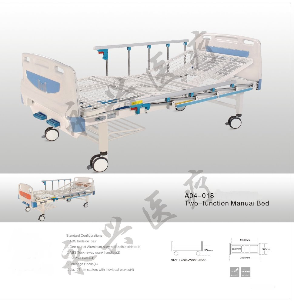 YONGXING Hot Best-selling Foldable Medical Bed With Two Function Cheap Hospital Bed pricesA04-018