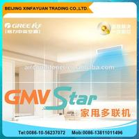 2016 the best gree gmv air conditioners, vrv system multi split air conditioner