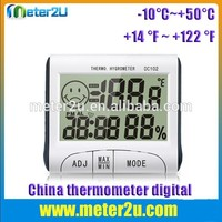 small digital thermometer humidity gauge thermo hygrometer