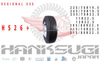 12R22.5 sale chinese tire