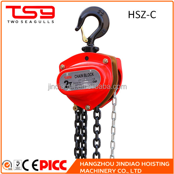 Building materials mechanical pulley specifications of chain block