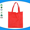 pp non-woven bag custom logo promotion tote bag