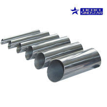 25mm thick wall stainless steel tube and Pipe from China Supplier