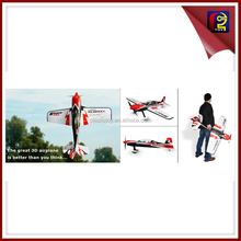 2.4G 3D stunt Glider Brushless RTF RC Airplane RPH180198