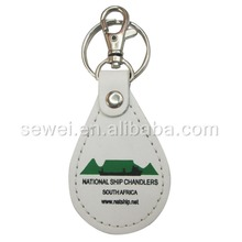Hot sale gifts item PU keychain/custom design plastic key chain
