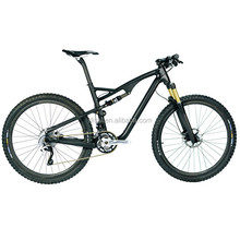 Dashine High quality 27.5ER full suspension carbon mountain bike frame,carbon mountain bike frame wth full suspension