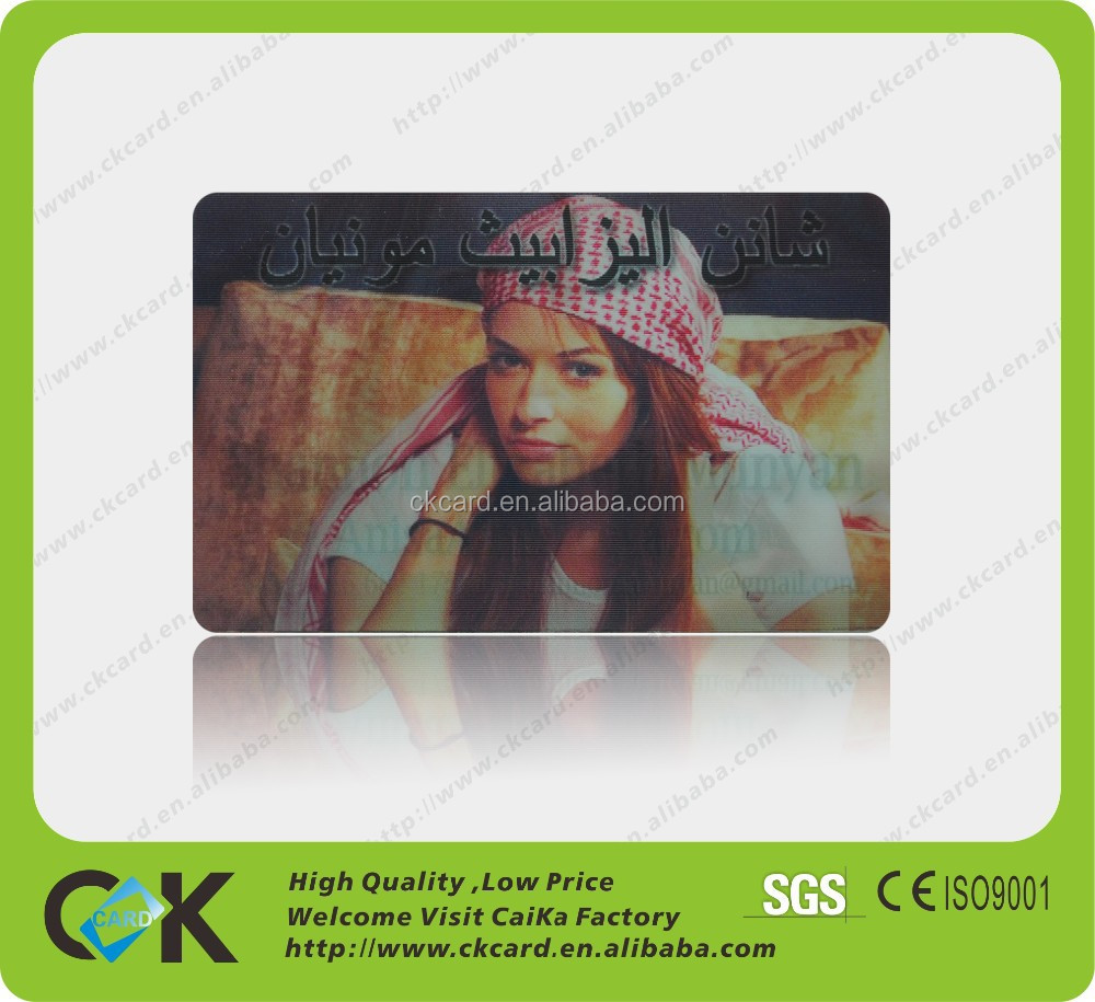 Card manufacture printing 3d lenticular business card