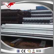 BS1387 class a/b/c 8inch Hot dipped galvanized steel pipe for sale
