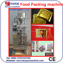 Made in China Trade Assurance Automatic Frozen Dumplings Packing Machine YB-300K(0086-18321225863)