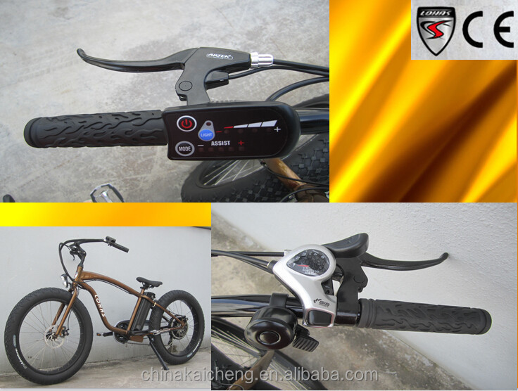 mens beach cruiser 500w/350w cruiser