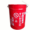 Galvanized fire fighting Metal Buckets 5 liters for public and home use
