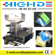 Straw plastic packing machine