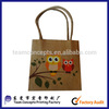 packaging brown paper bags wholesale