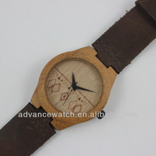 Wooden watches 2014 free samples bamboo wooden watch