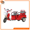 fashion electric tricycle for passenger /electric tricycle for adults