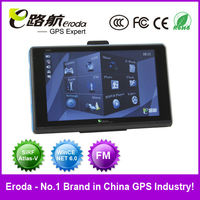 """HOT"" 5inch car gps navigation wince6.0 2531 Cortex A7 DDR2 128MB,flash memory 4GB(E-V2)"