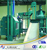/product-gs/waste-pcb-metal-recycling-machine-pcb-copper-recycling-plant-60065426659.html