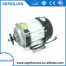 24v 350w dc motor Electric Tricycle DC Brushless Motor