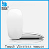 Ergonomic 2.4G wireless optical mouse arc touch mouse