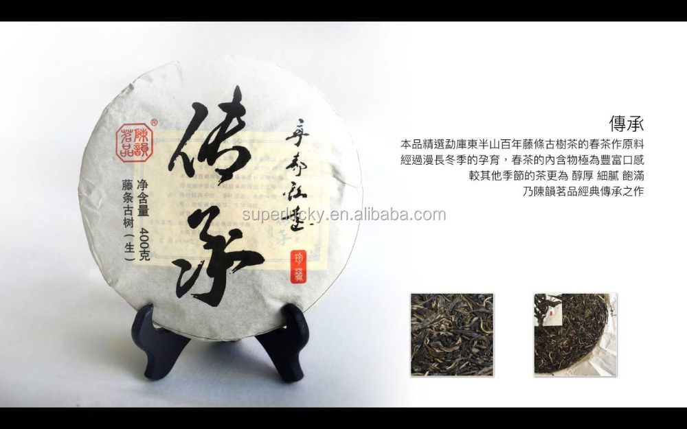 high quality wholesale china yunnan ctc black tea