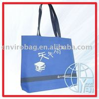 shopping tote non woven cute cheap beach bag