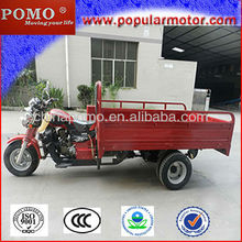 Best China 2013 New Popular 250CC Cargo Four Wheel 3 Wheel Motorcycle Price