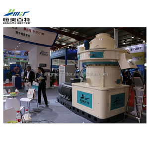 good quality ce sgs iso wood pellet hammer mill for making biomass pellets