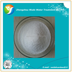 polyacrylamide gel PAM water treatment ,anionic cationic PAM factory price