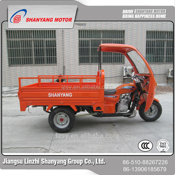300cc motor cabin cargo tricycle for sale (SY300ZH-F5)