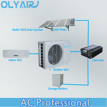 DC 48V inverter wall split type air conditioner, 100% solar air conditioner