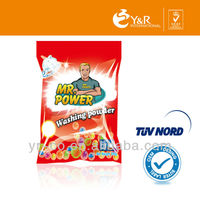 best quality europe detergent washing powder for OEM production 200G