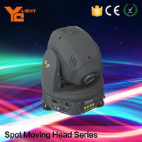 OEM Provided Stage Light Factory Beautiful Patterns Big Dipper Light Moving Head