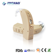 Good Quality BTE Programmable Digital Smart Hearing Aid