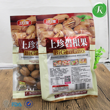 FDA quality/USA 600g almonds plastic stand up packaging bag for dried food