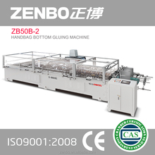 hand paper bag making machine ZB50B-2 Bottom Gluing Machine