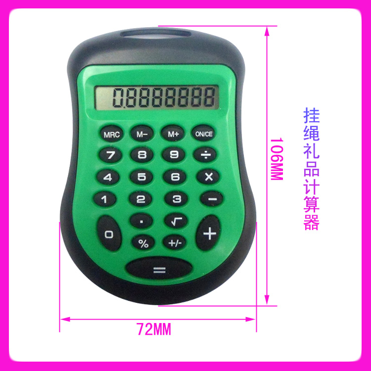 promotion gift pocket calculation,inflation calculator