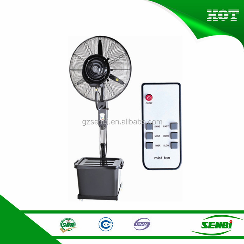 outdoor cooling 26 industrial centrifugal mist fan with pure motor