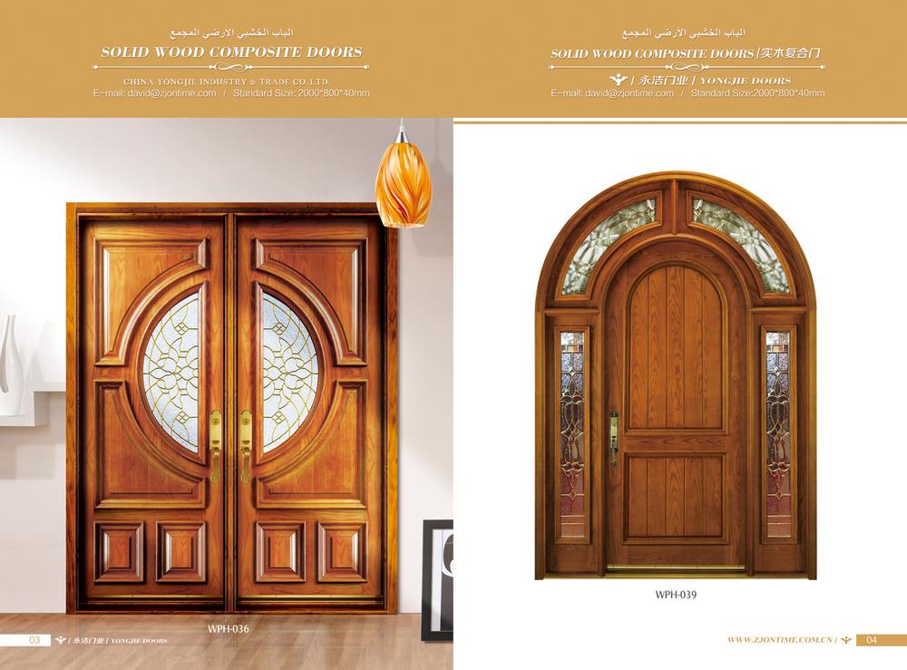 Yongkang Double Swing Entry Interior Wood Door Solid Wooden Door
