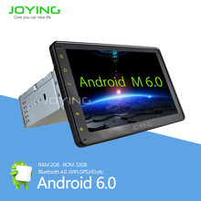 Joying 7 inch car video camera car dvd audio video player 1 din android car multimedia with GPS